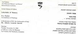 1991 - Invito mostra presso lo Yad Vashem (Gerusalemme)
